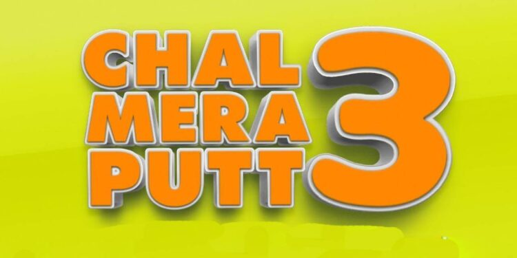Chal Mera Putt 3: Teaser & Release Date of this Punjabi Movie is Out | The  Pollywood